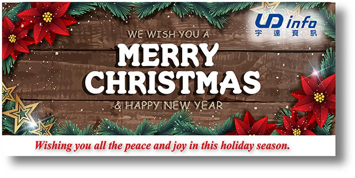 UDinfo Wish you have a Merry X'mas & Happy New Year!